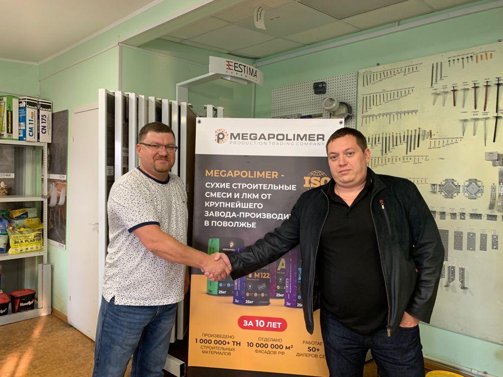 Презентация в Нижнем Новгороде